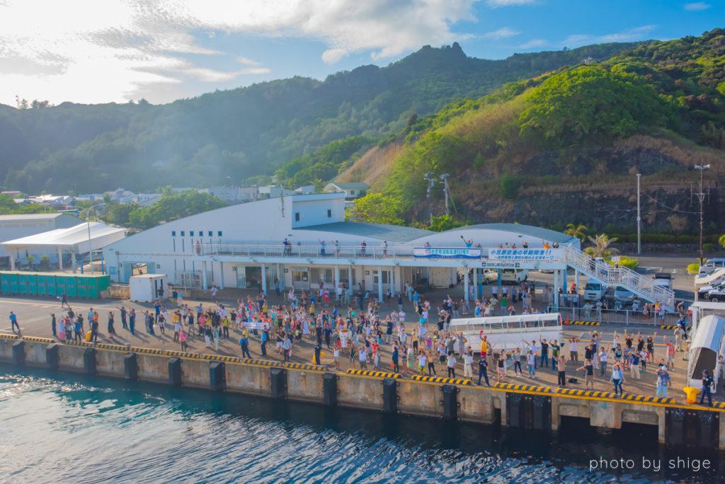 小笠原諸島の出航の風景