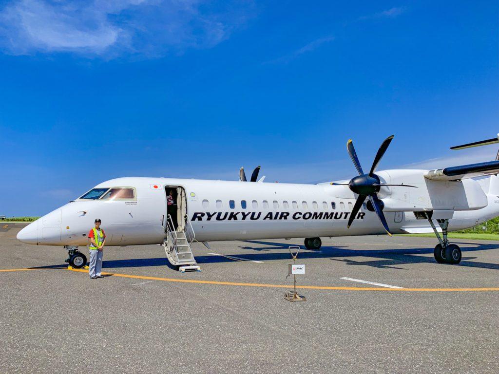 与論島への飛行機